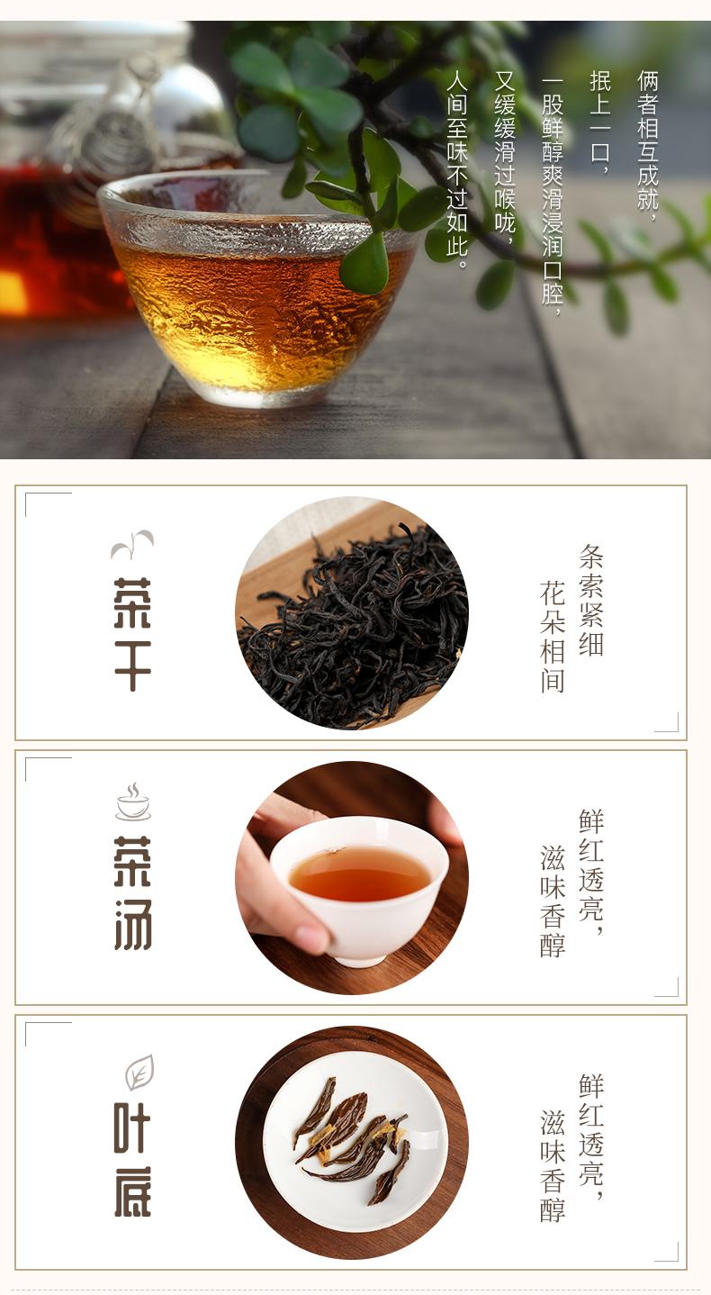 祁门红茶_03.jpg