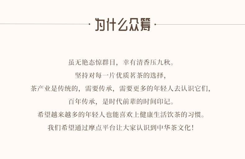 祁门红茶_09.jpg