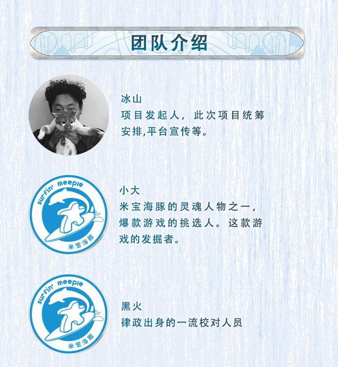 永恒之战预售详情页-6.jpg