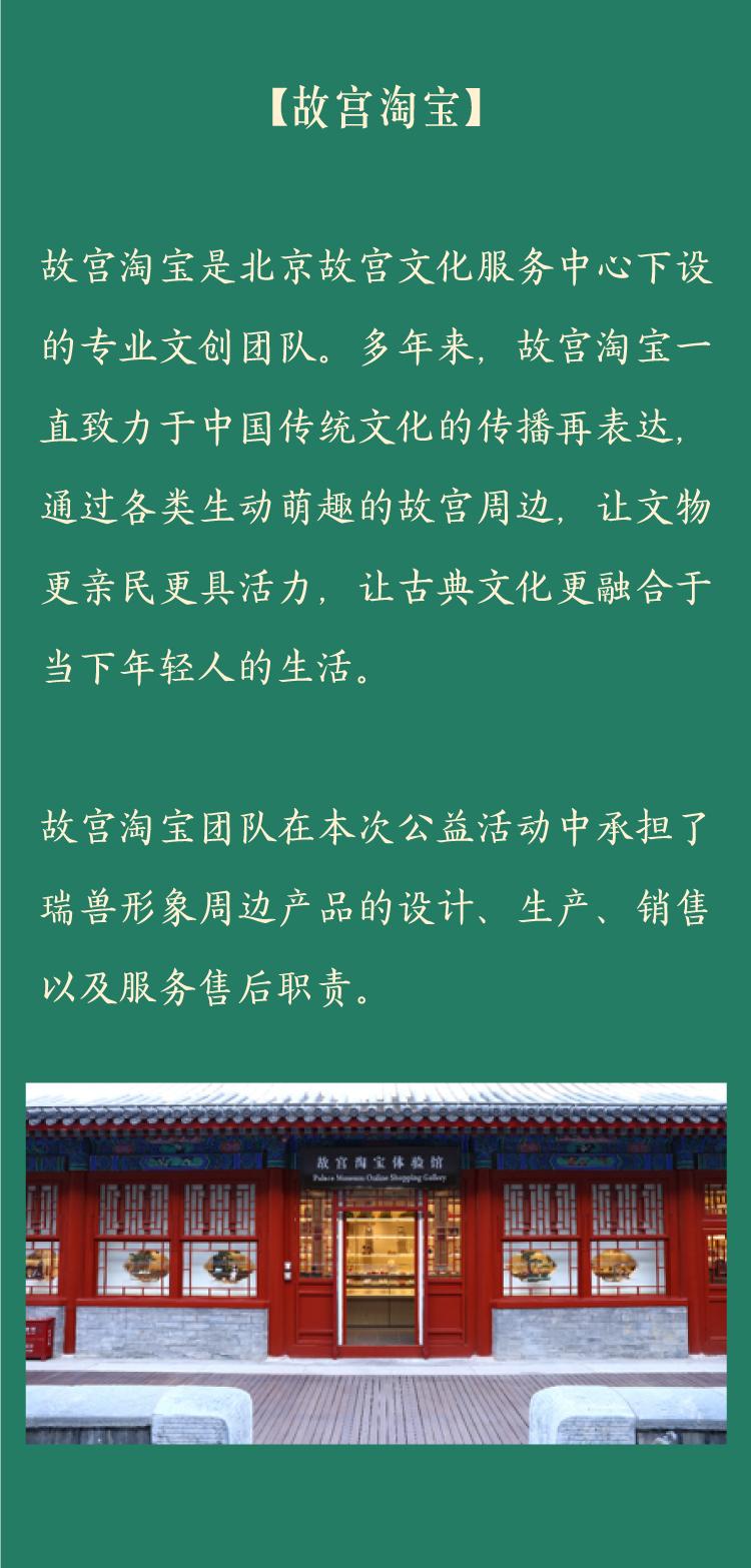 孔雀02_09.jpg