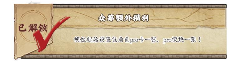 解锁03.jpg