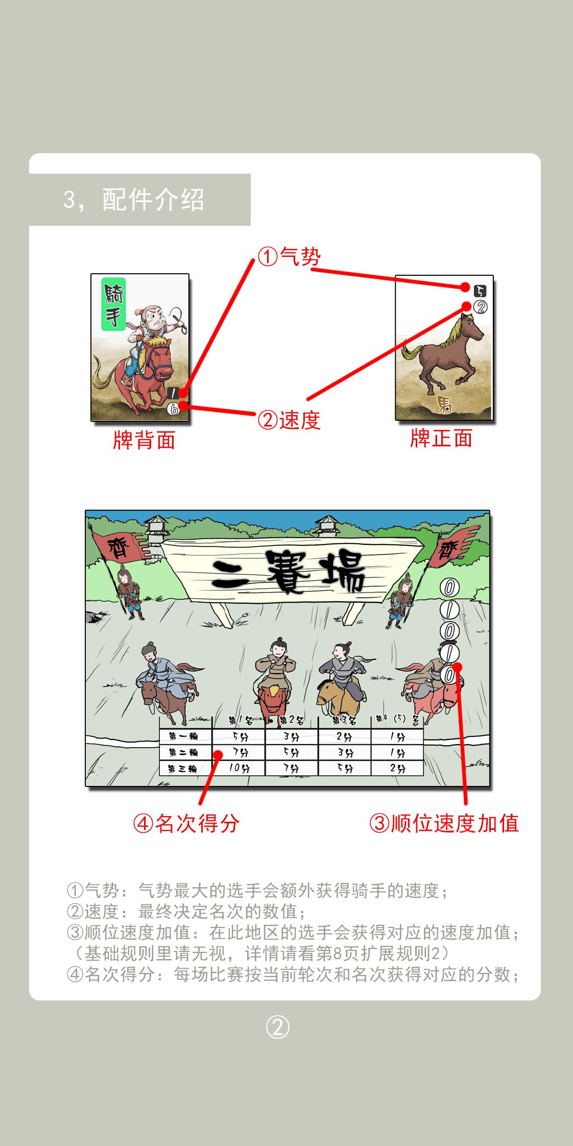 说明书02.jpg