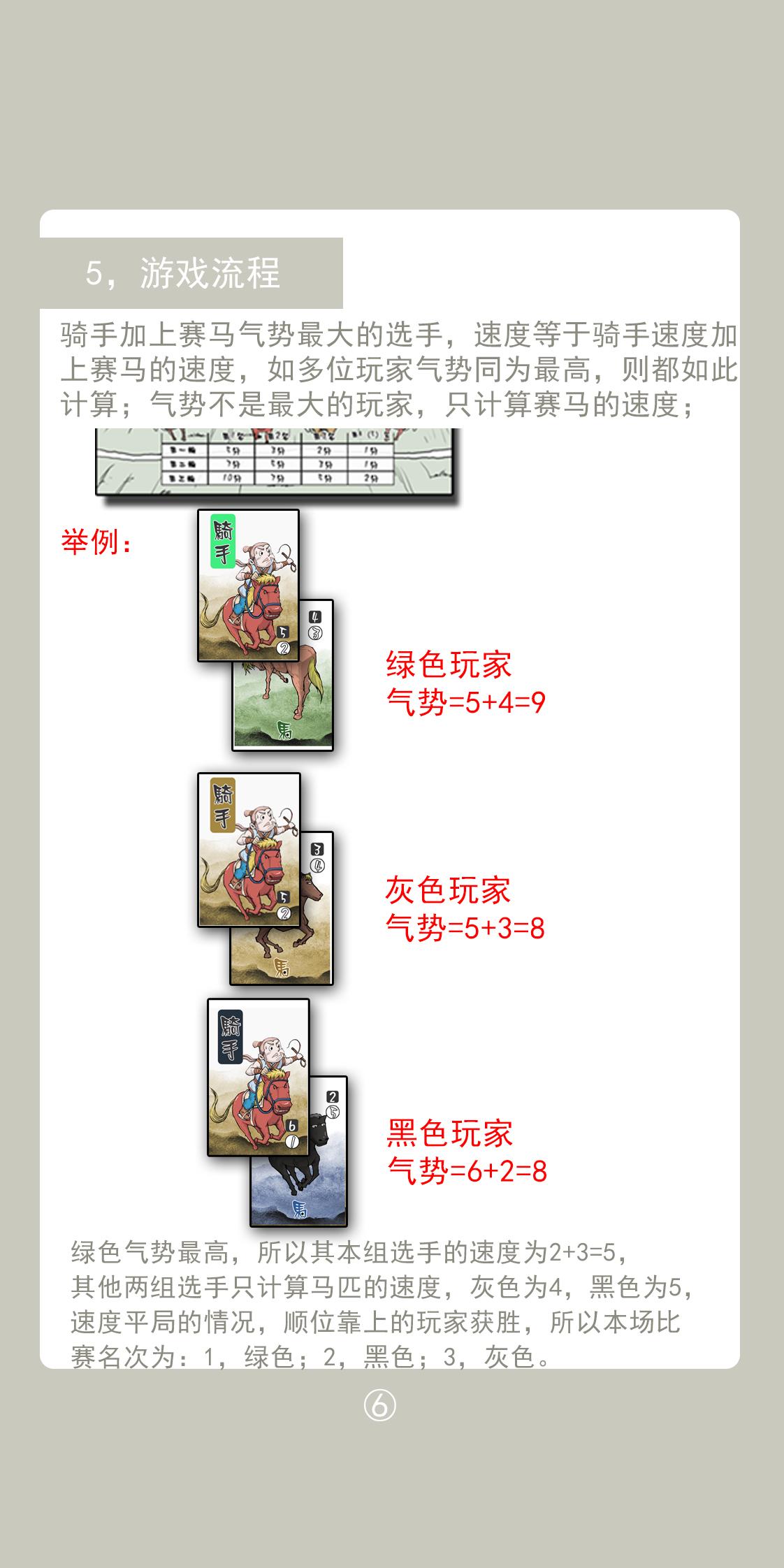 说明书06.jpg