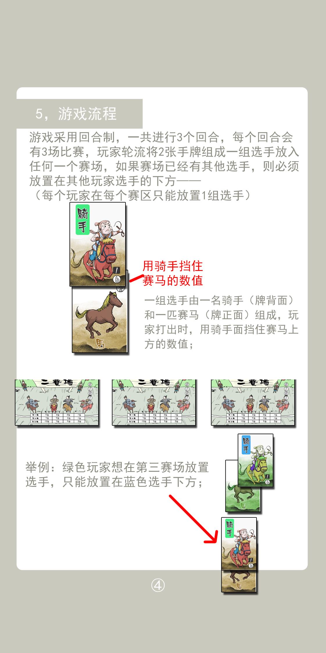 说明书04.jpg