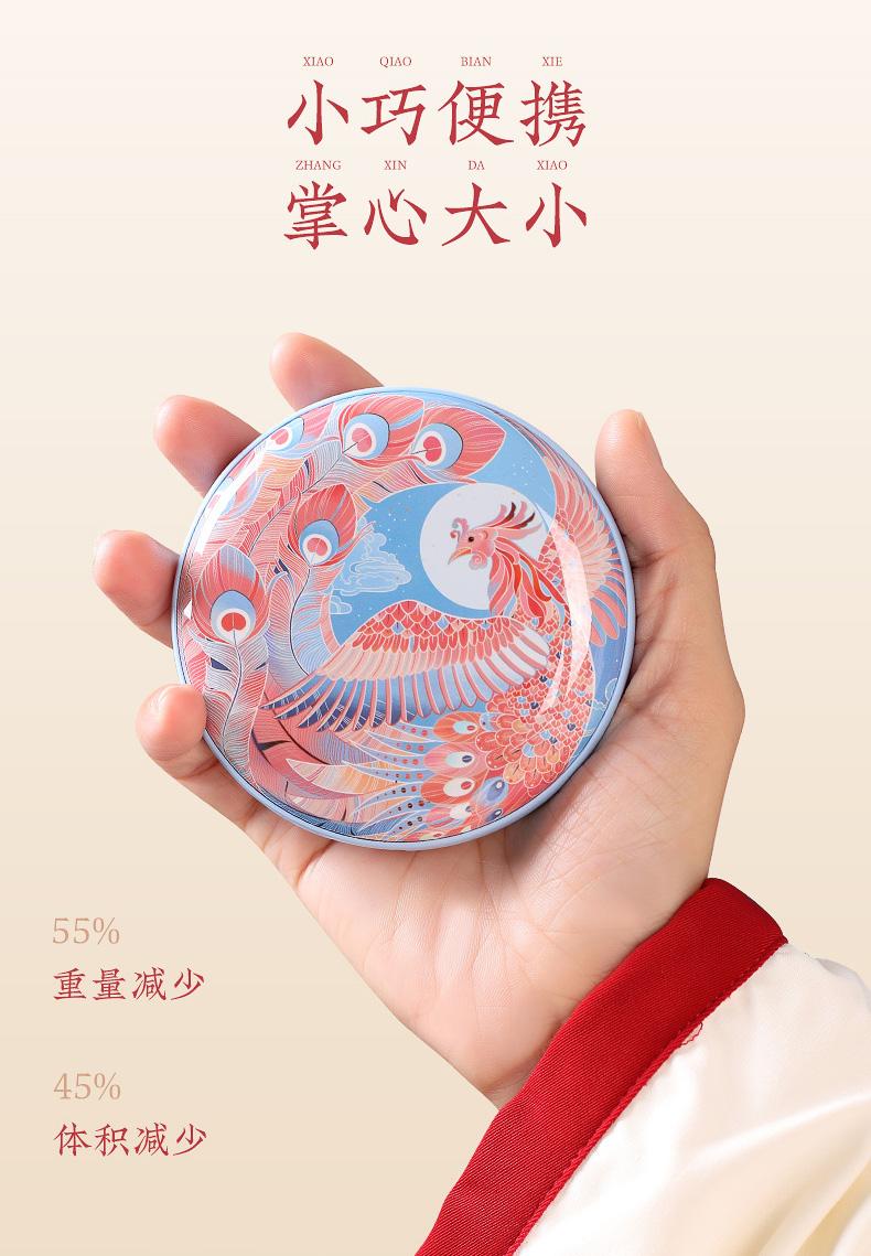 颐和园暖手宝1_09.jpg