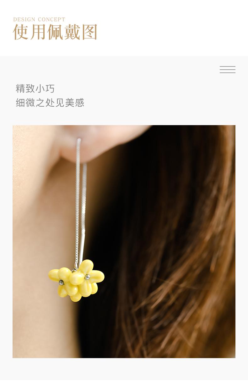陶瓷桂花首饰_08.jpg
