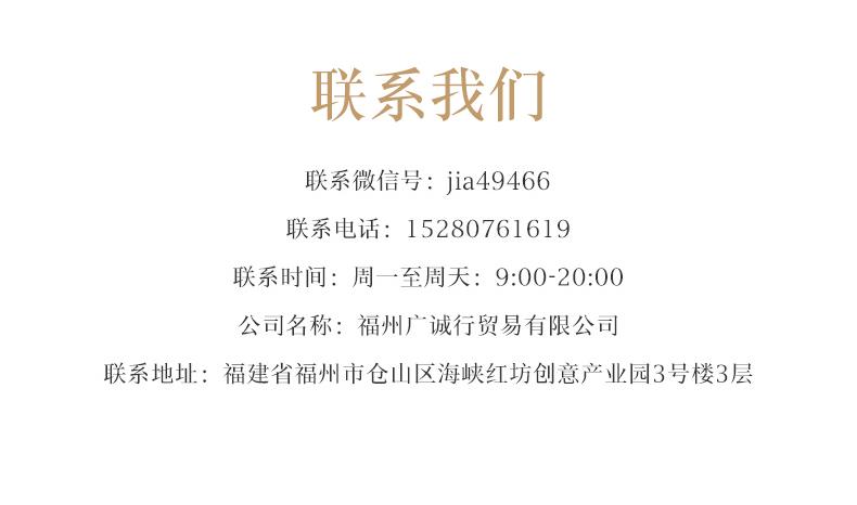 陶瓷桂花首饰_19.jpg
