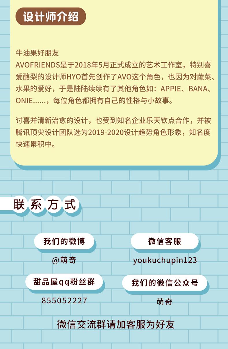 众筹-福利解锁-07.jpg