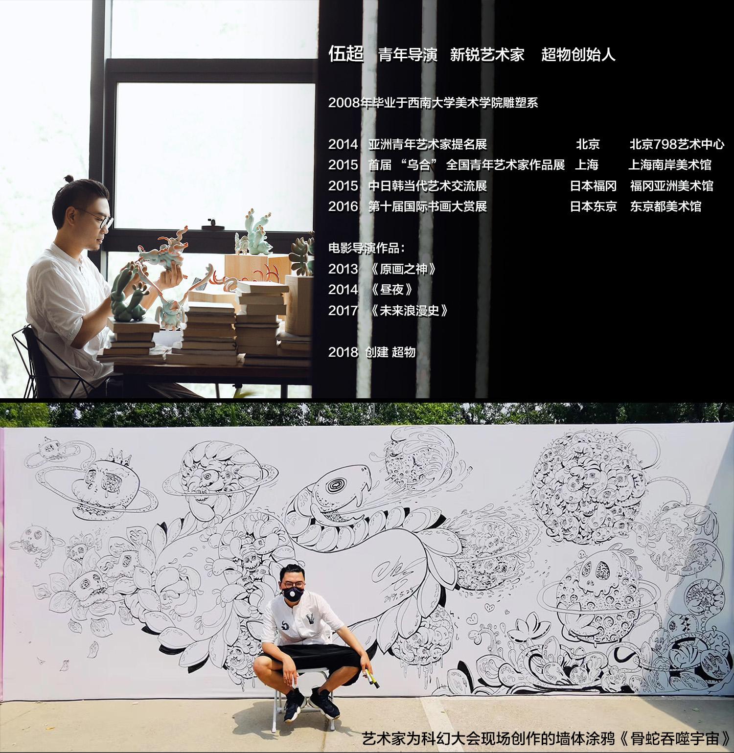 11作者自我介绍副本 2.jpg