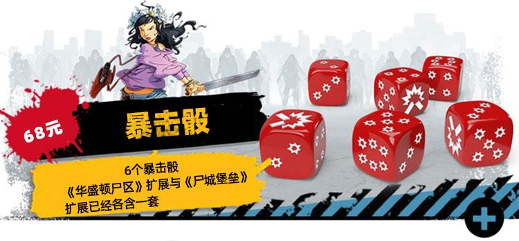 新无尽杀戮预售页面-第二段_02.jpg