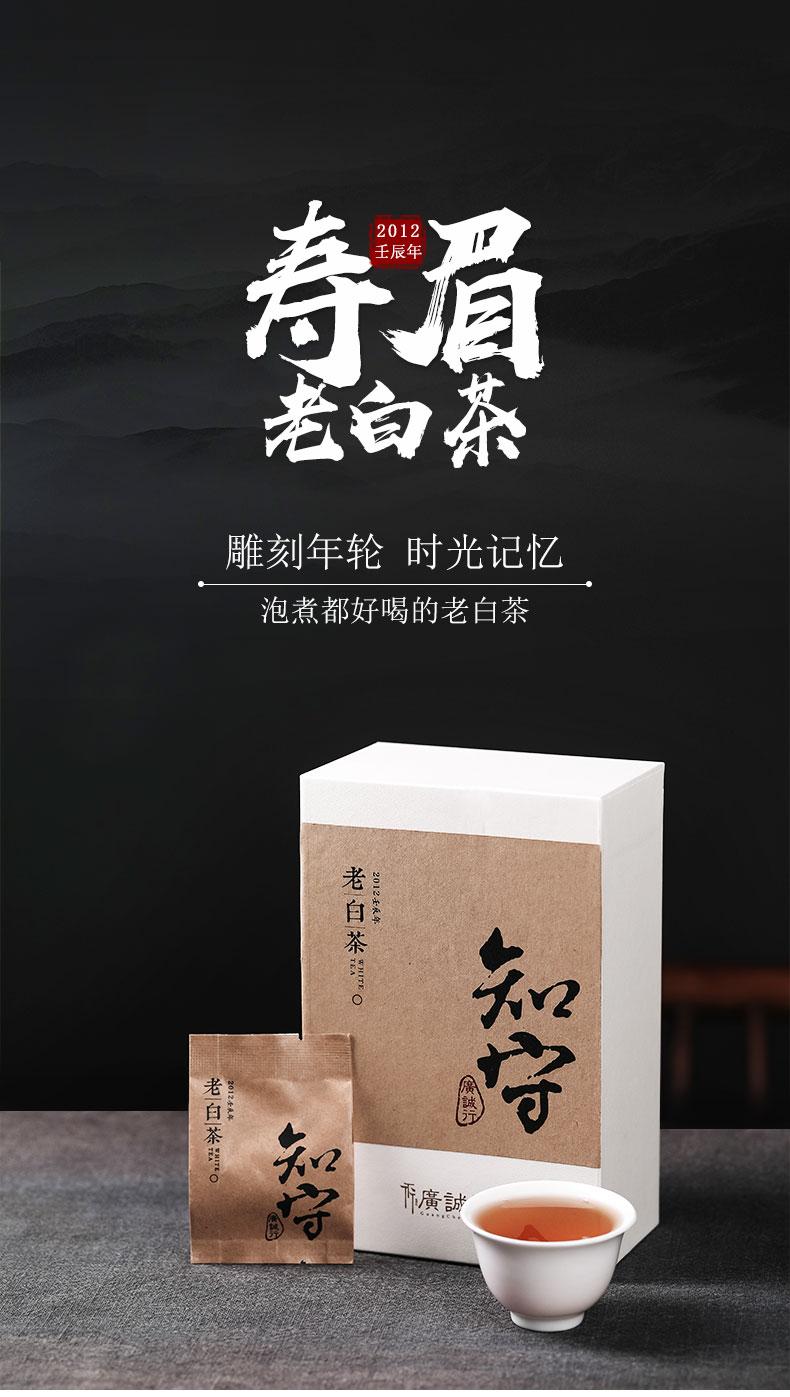 老白茶改_01.jpg