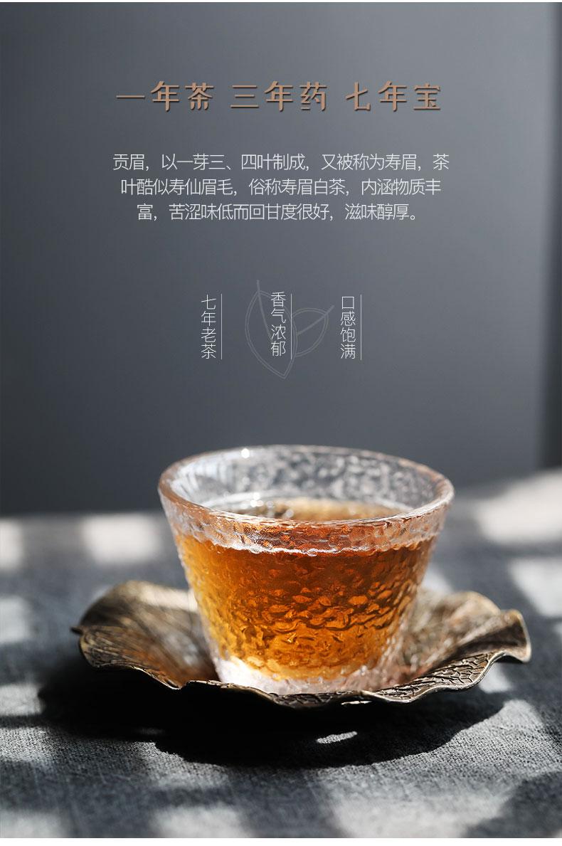 老白茶改_02.jpg