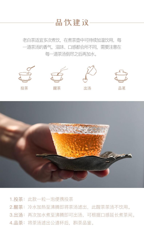 老白茶改_10.jpg