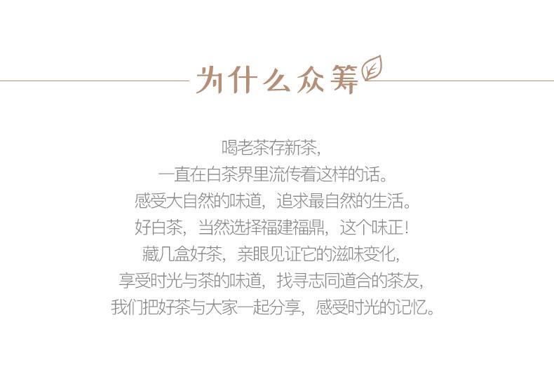 老白茶改_11.jpg