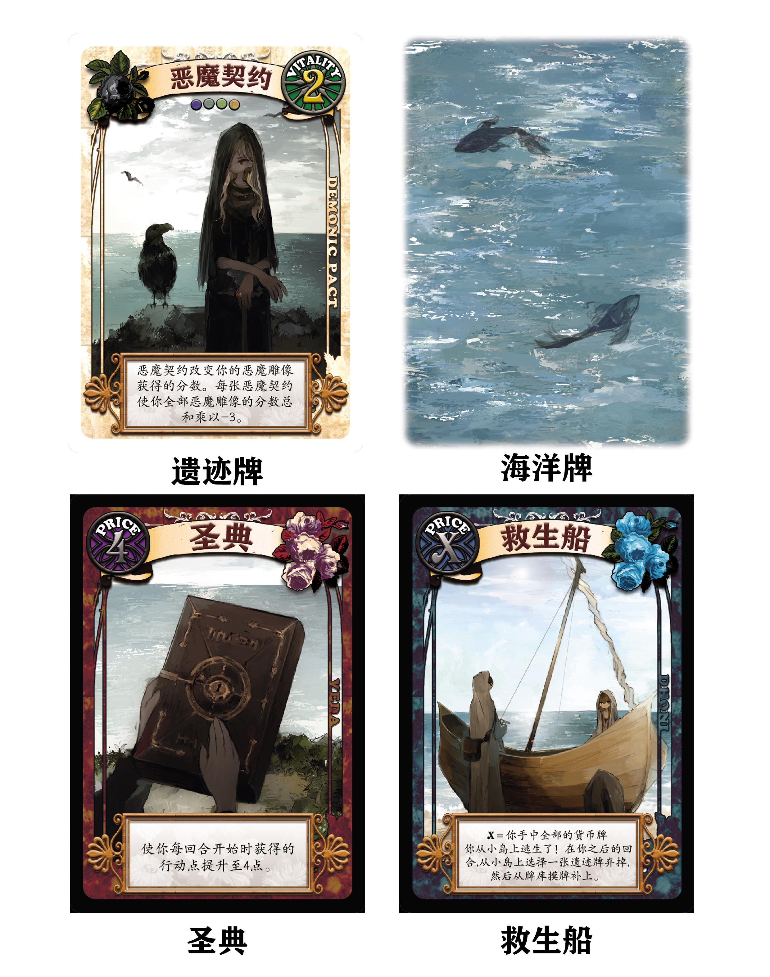 卡牌展示2.jpg