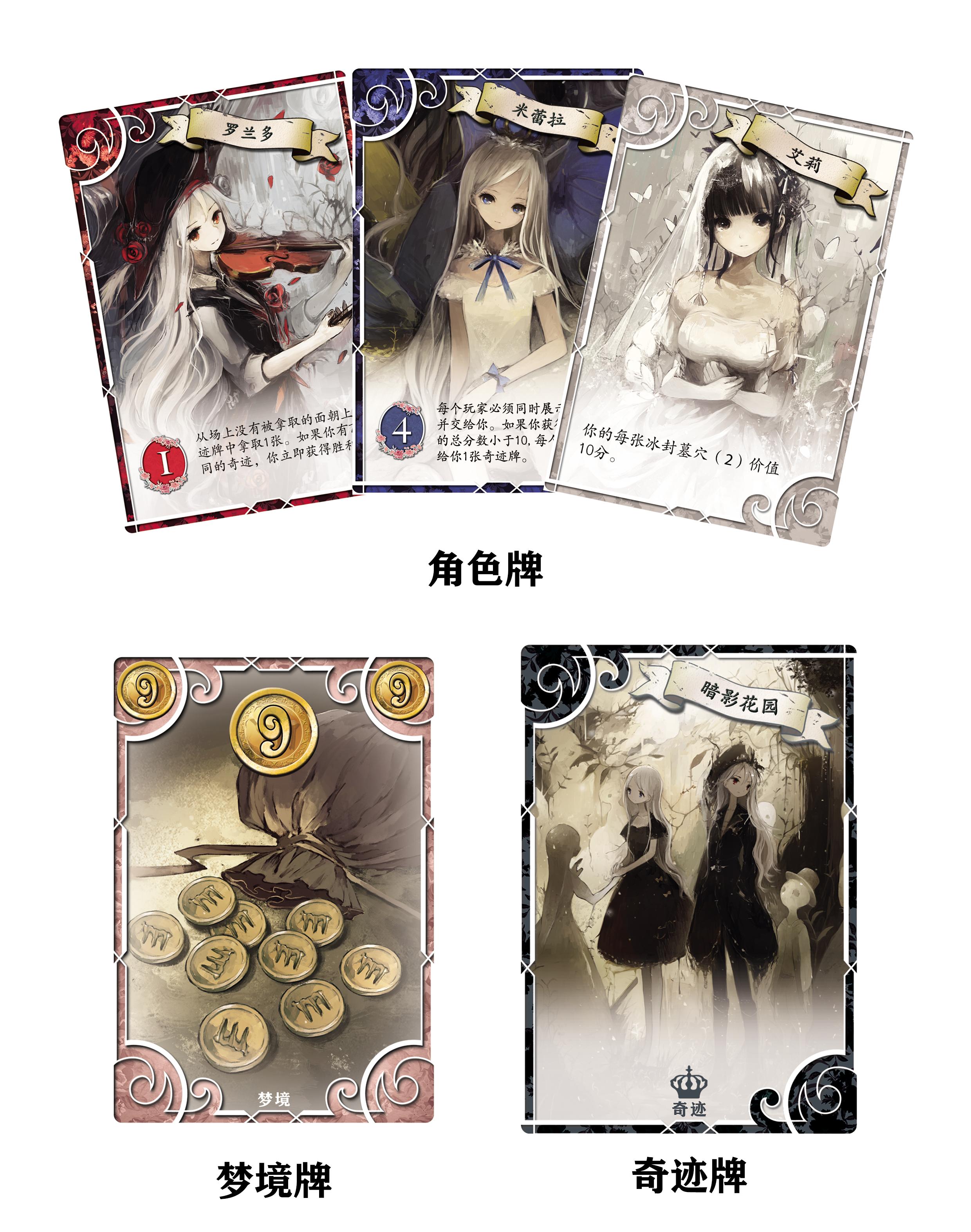 卡牌展示3.jpg