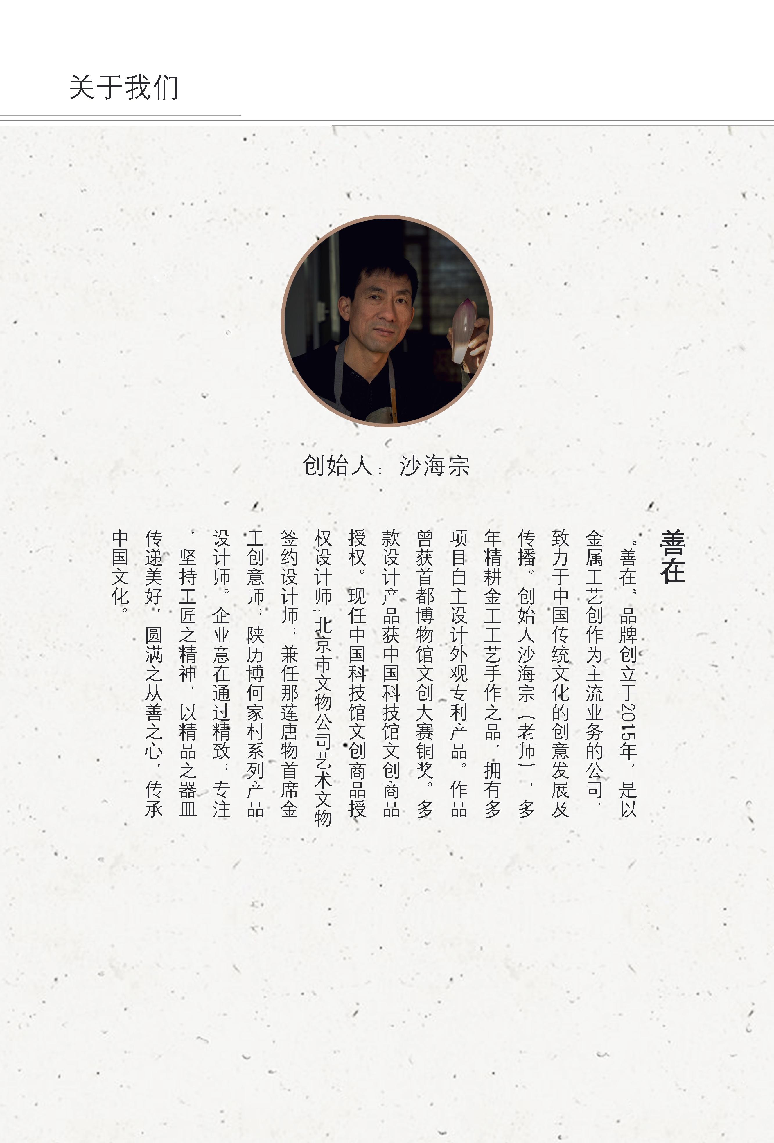 介绍2.jpg