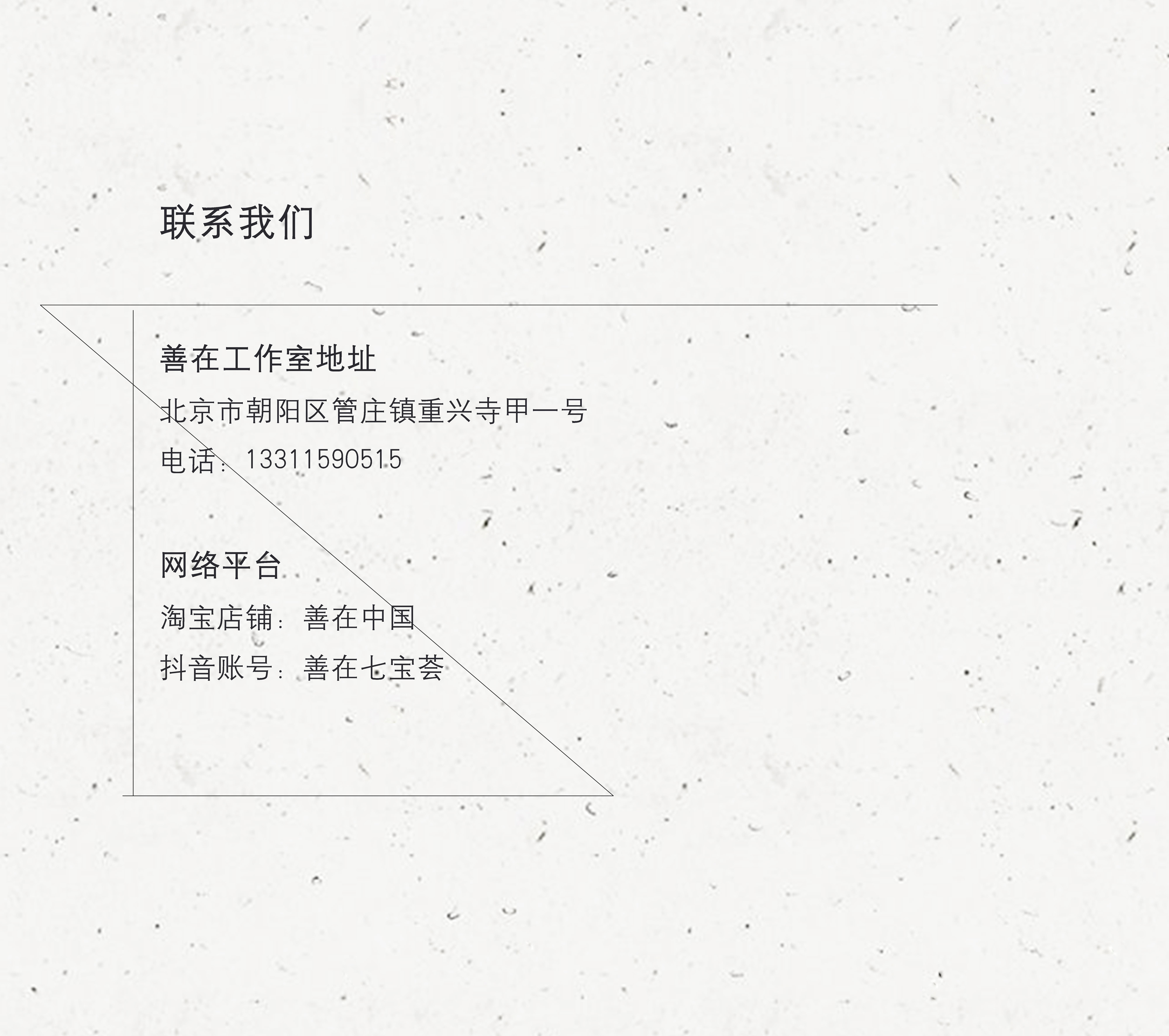 联系2.jpg