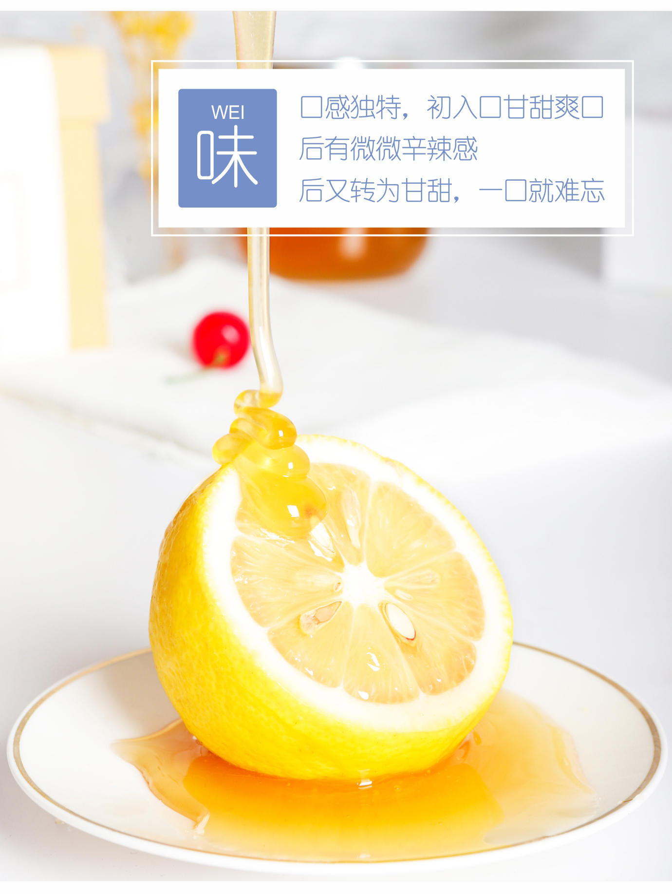 益母草磨点预售 (9).jpg
