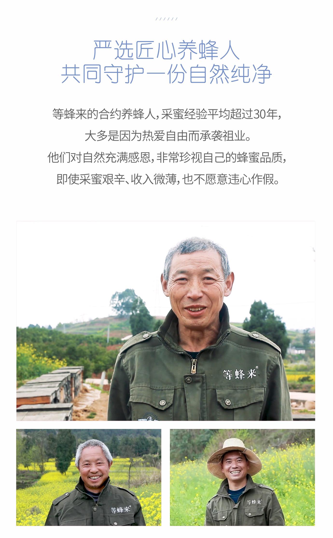 益母草磨点众筹 (15).jpg