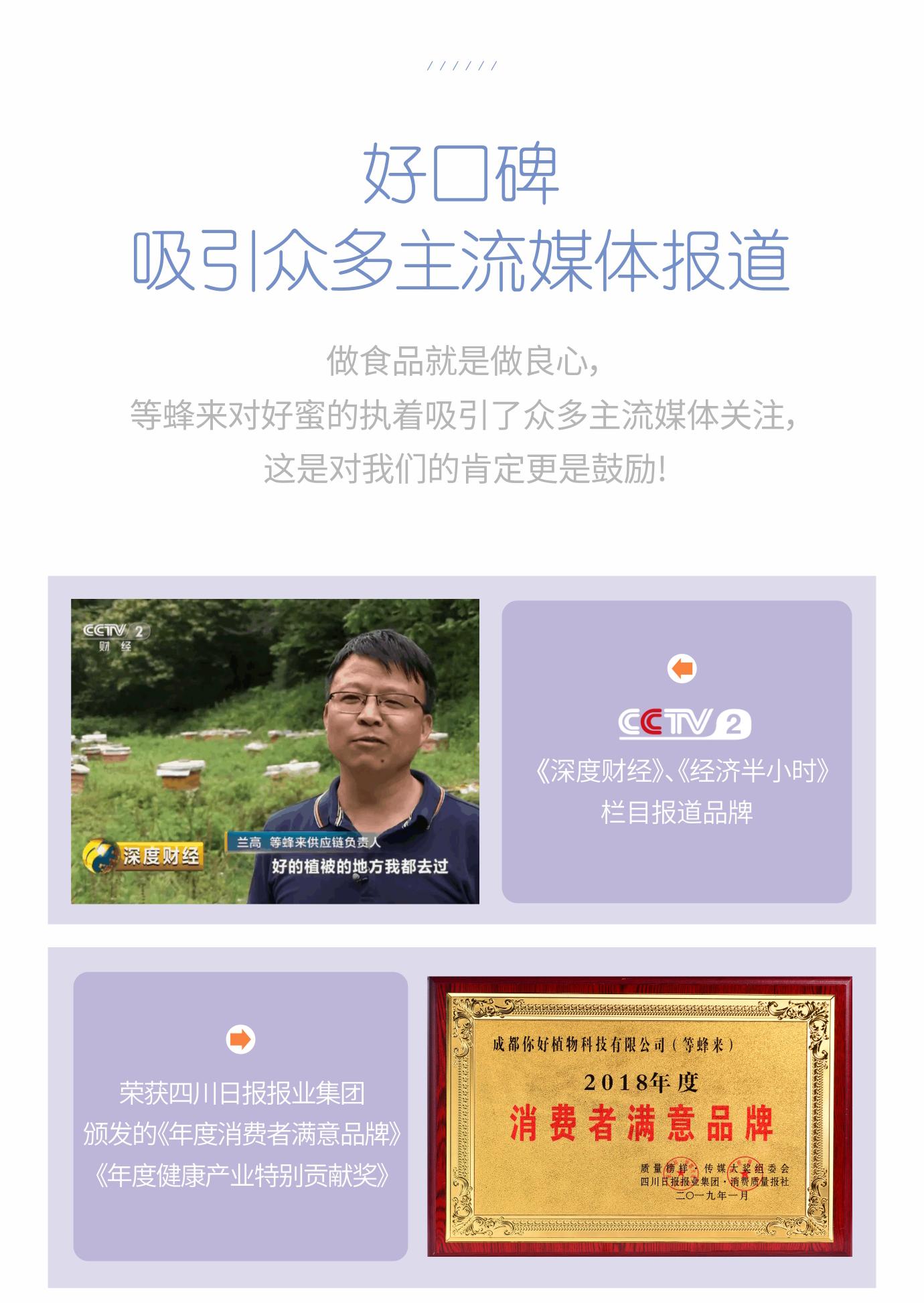 益母草磨点众筹 (18).jpg