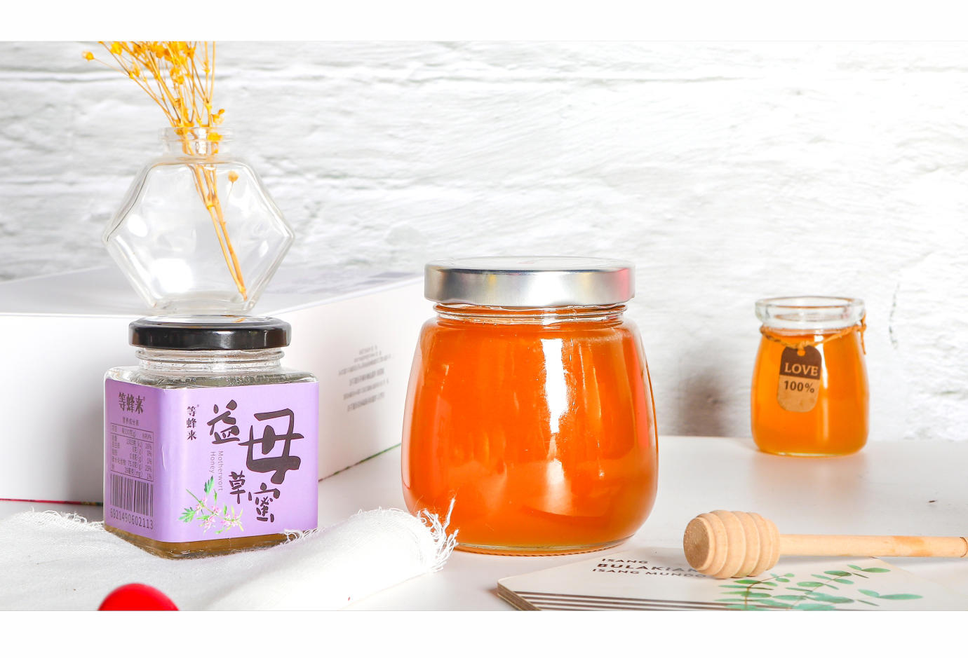 益母草磨点众筹 (20).jpg