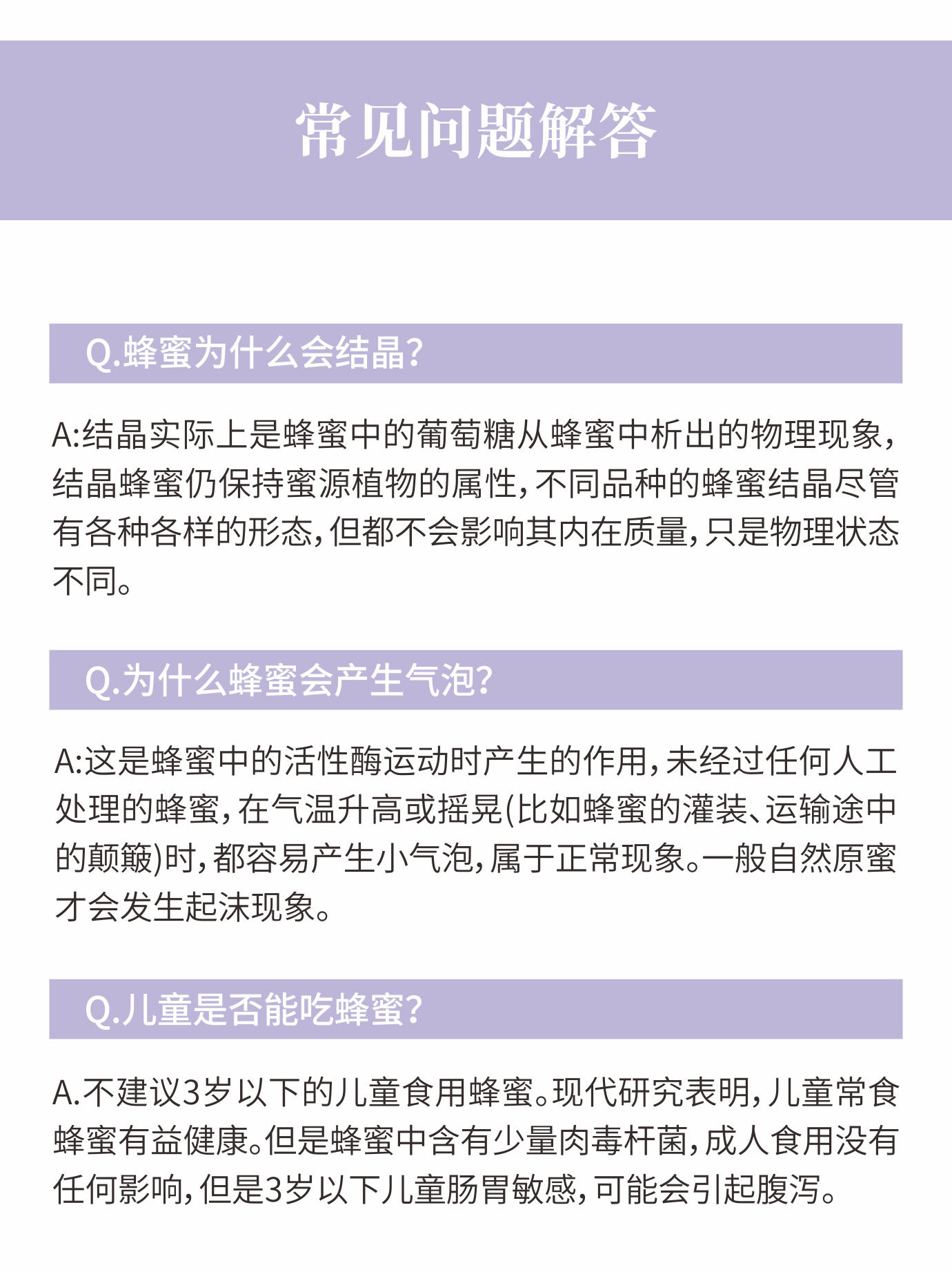益母草磨点预售 (24).jpg