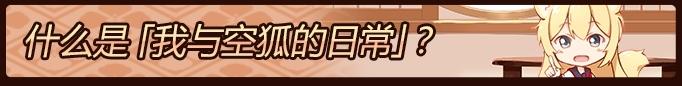 中国版_191109_0009.jpg