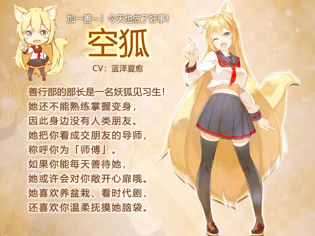 中国版_191109_0011.jpg