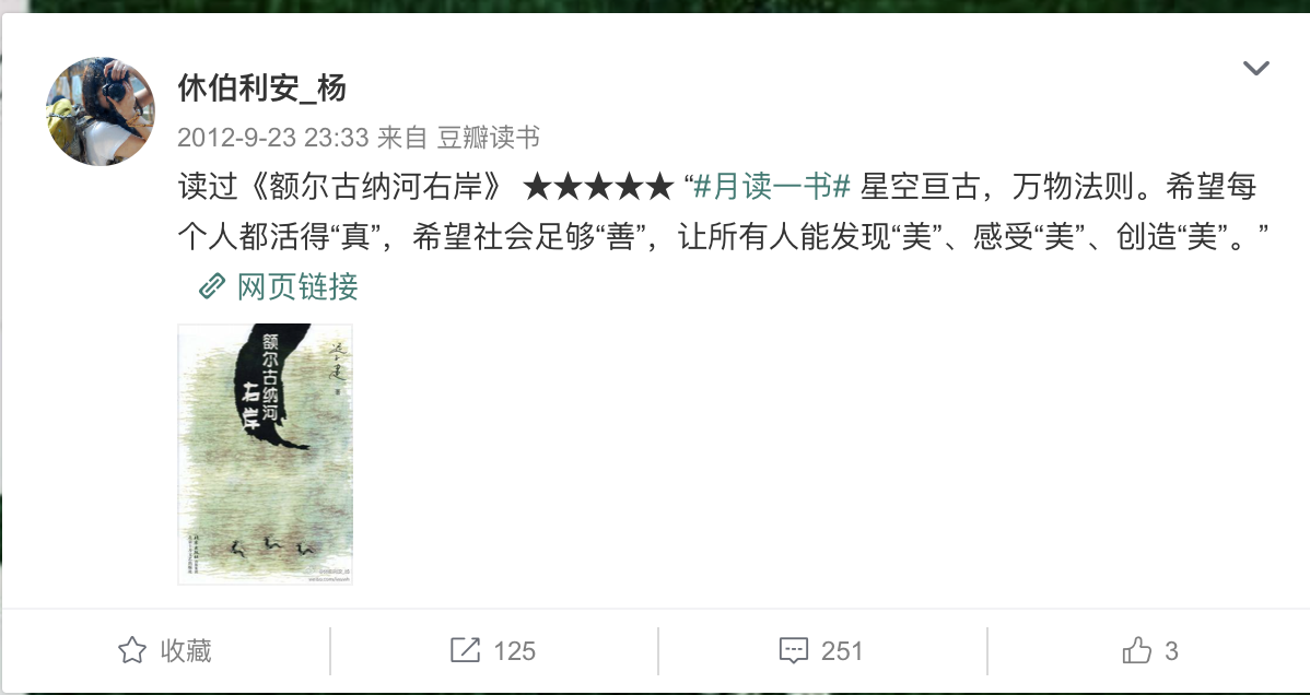 休伯利安_杨2.png