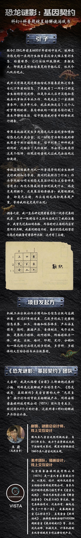 01(3).jpg