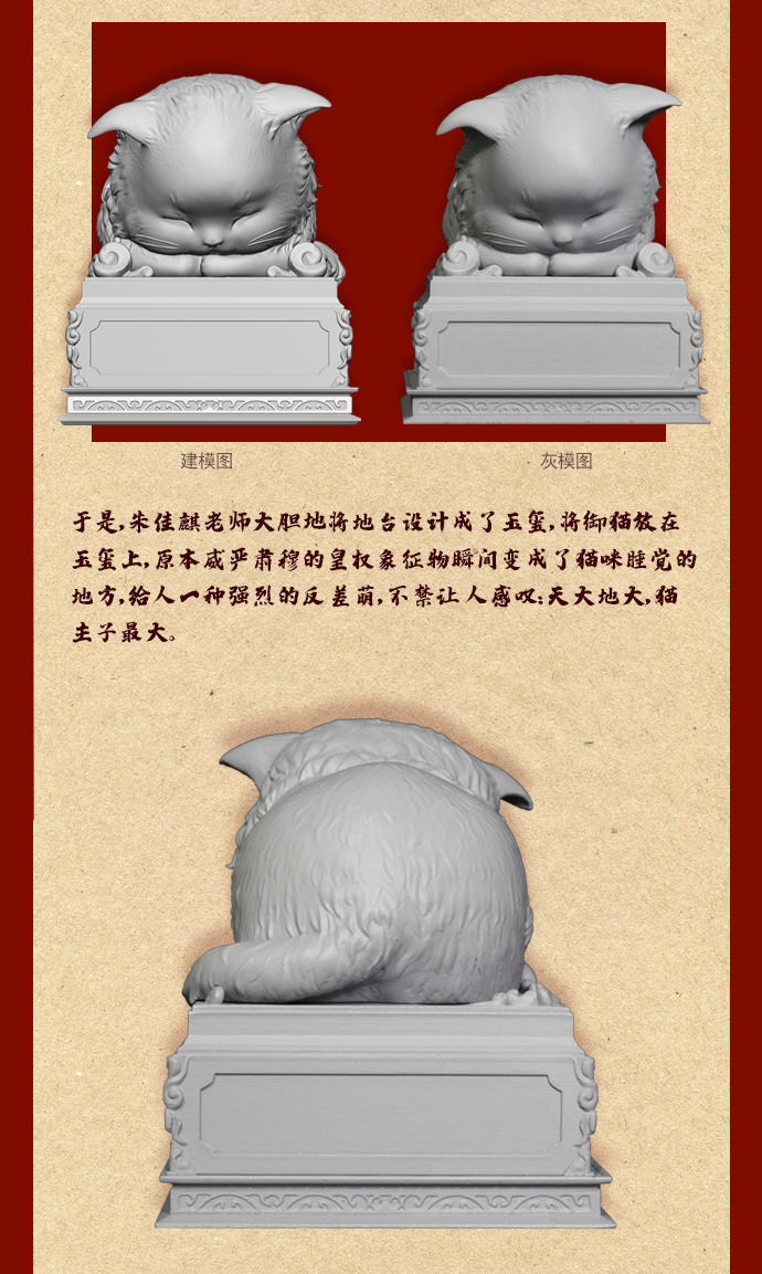 玉玺猫_06.jpg