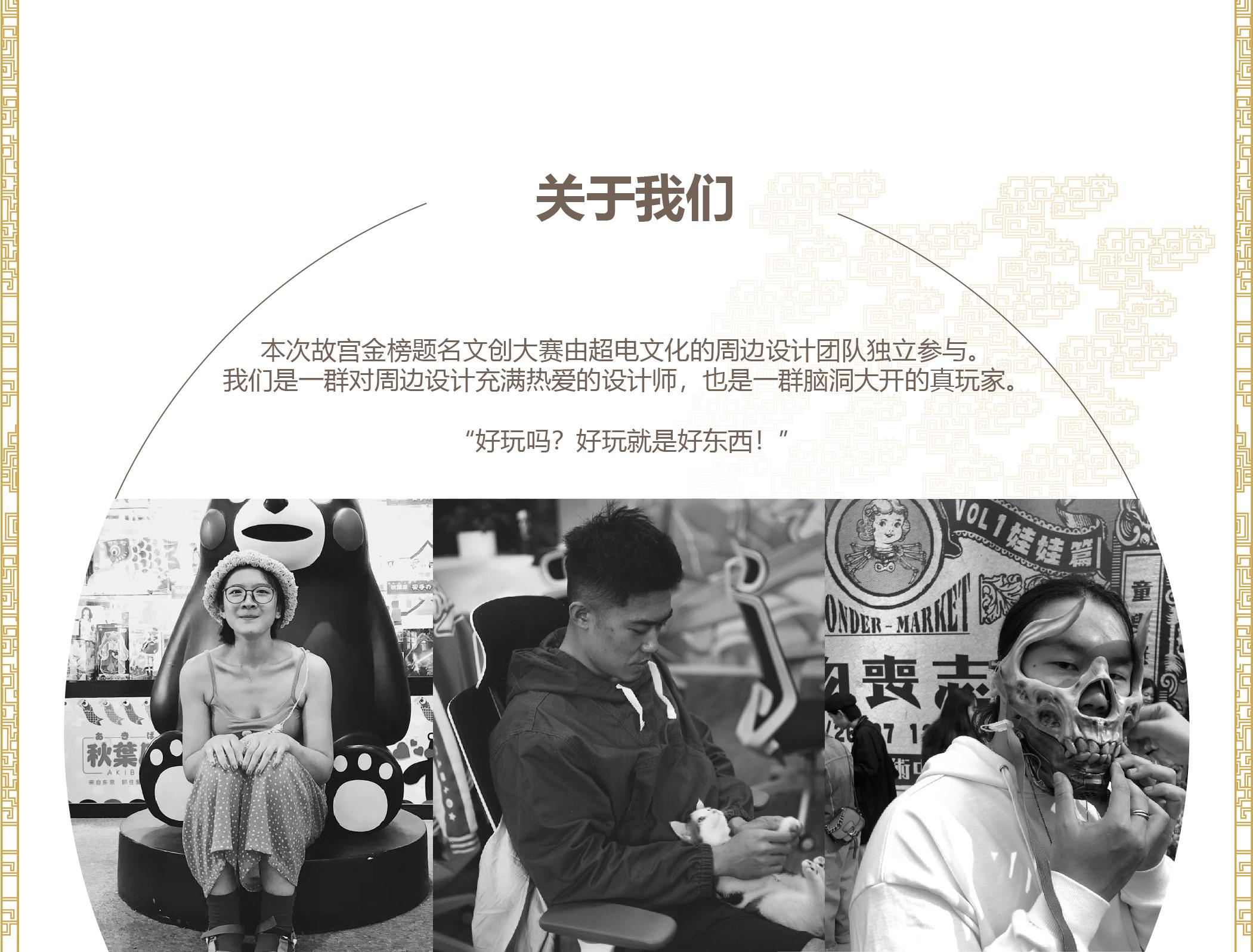 长图详情-02.jpg