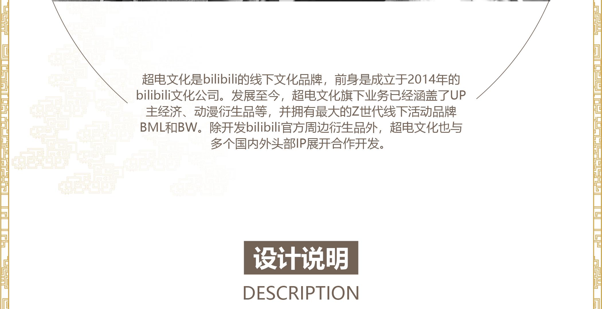 长图详情-03.jpg