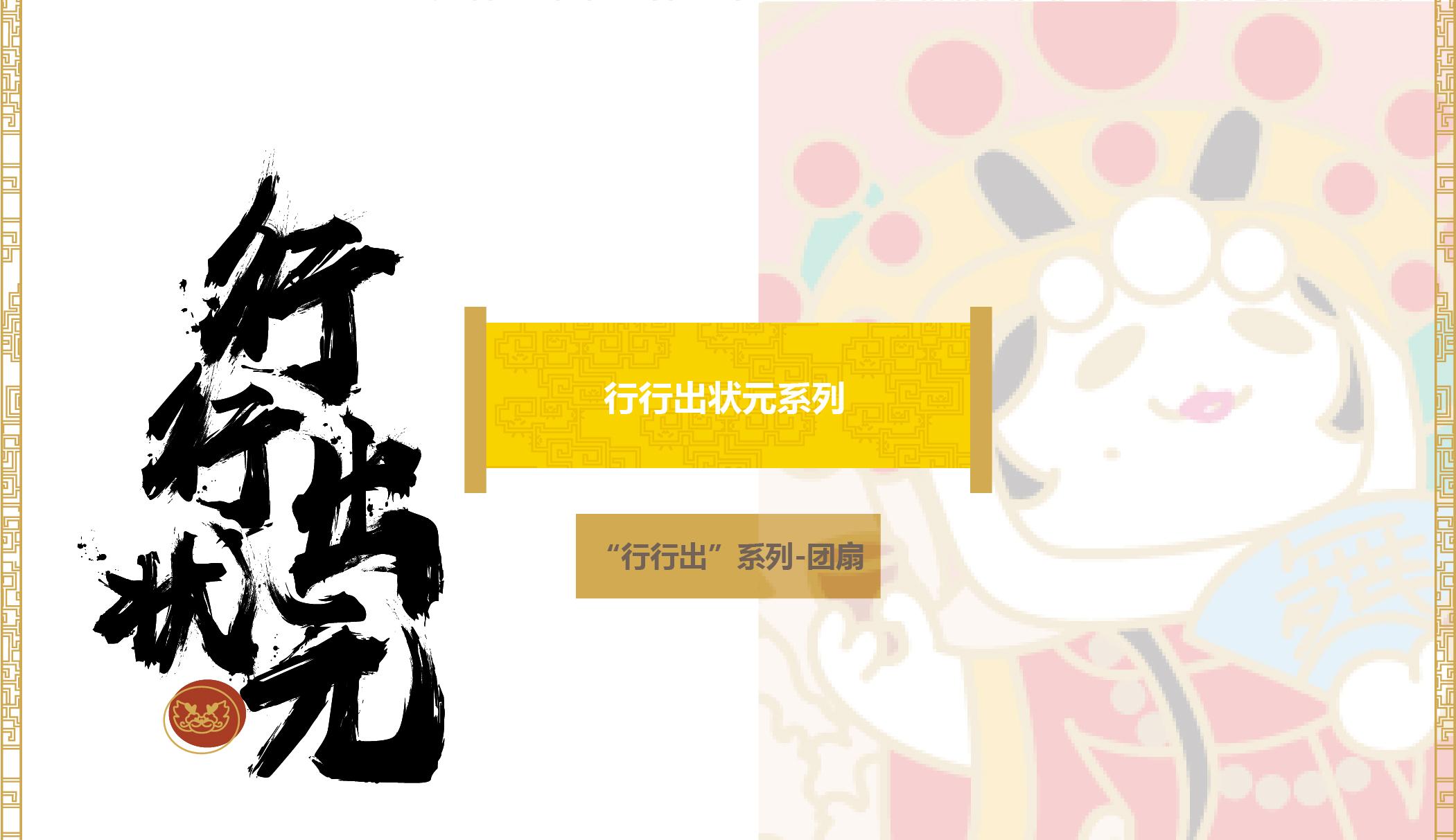 长图详情-10.jpg