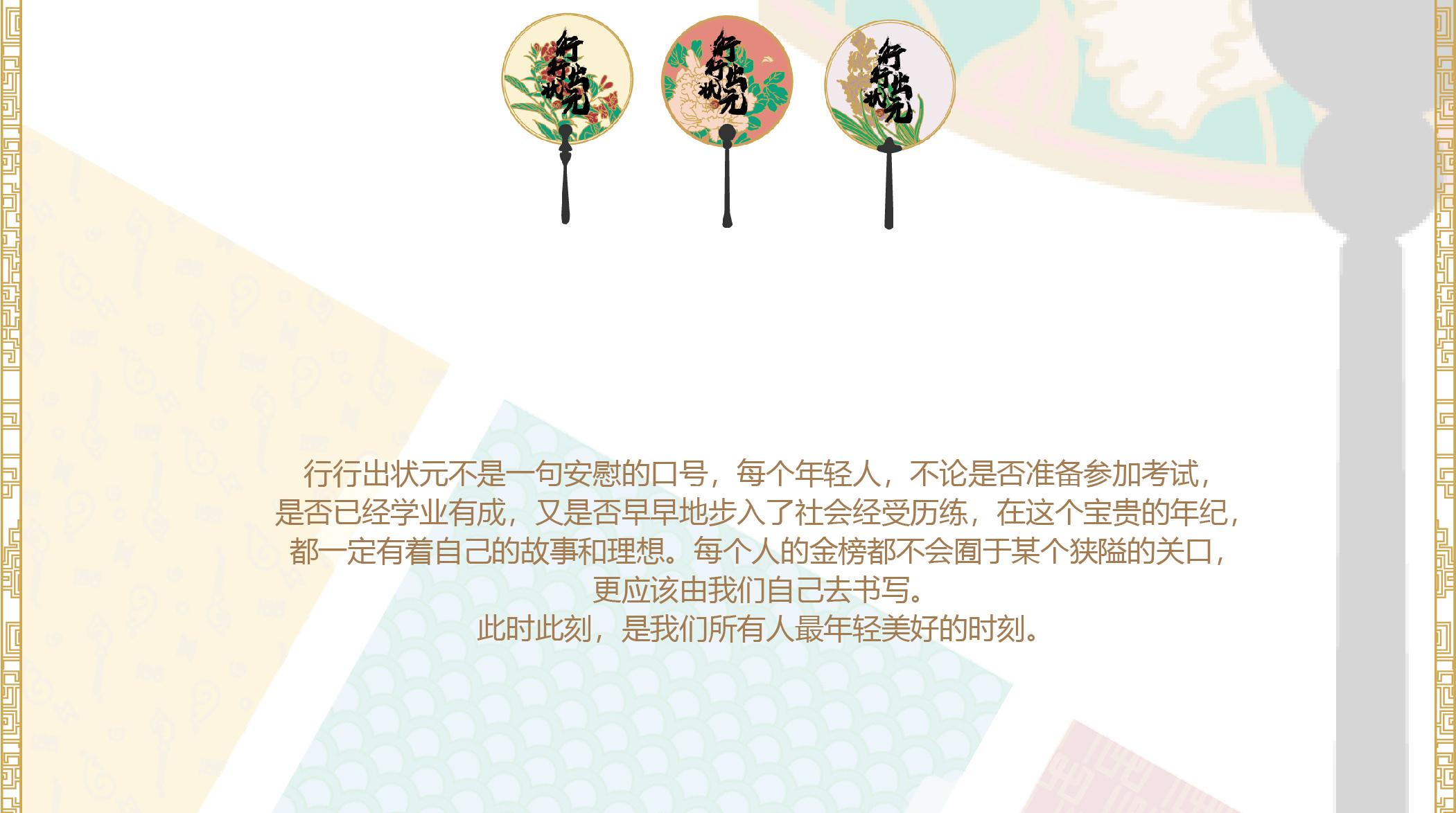 长图详情-12.jpg