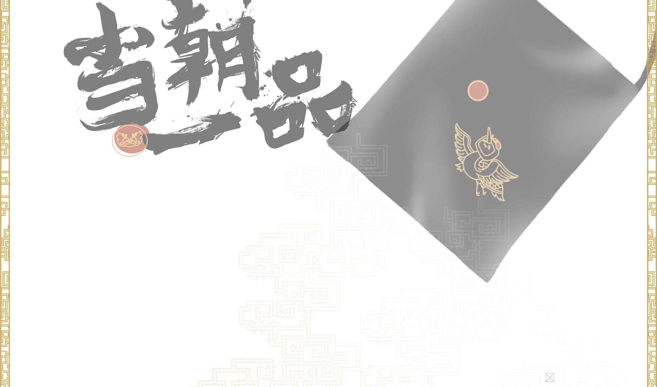 长图详情-33.jpg