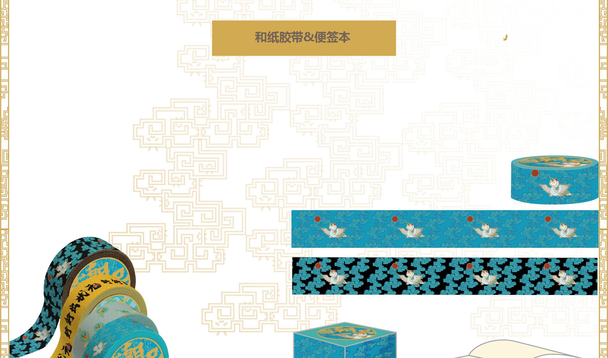 长图详情-34.jpg