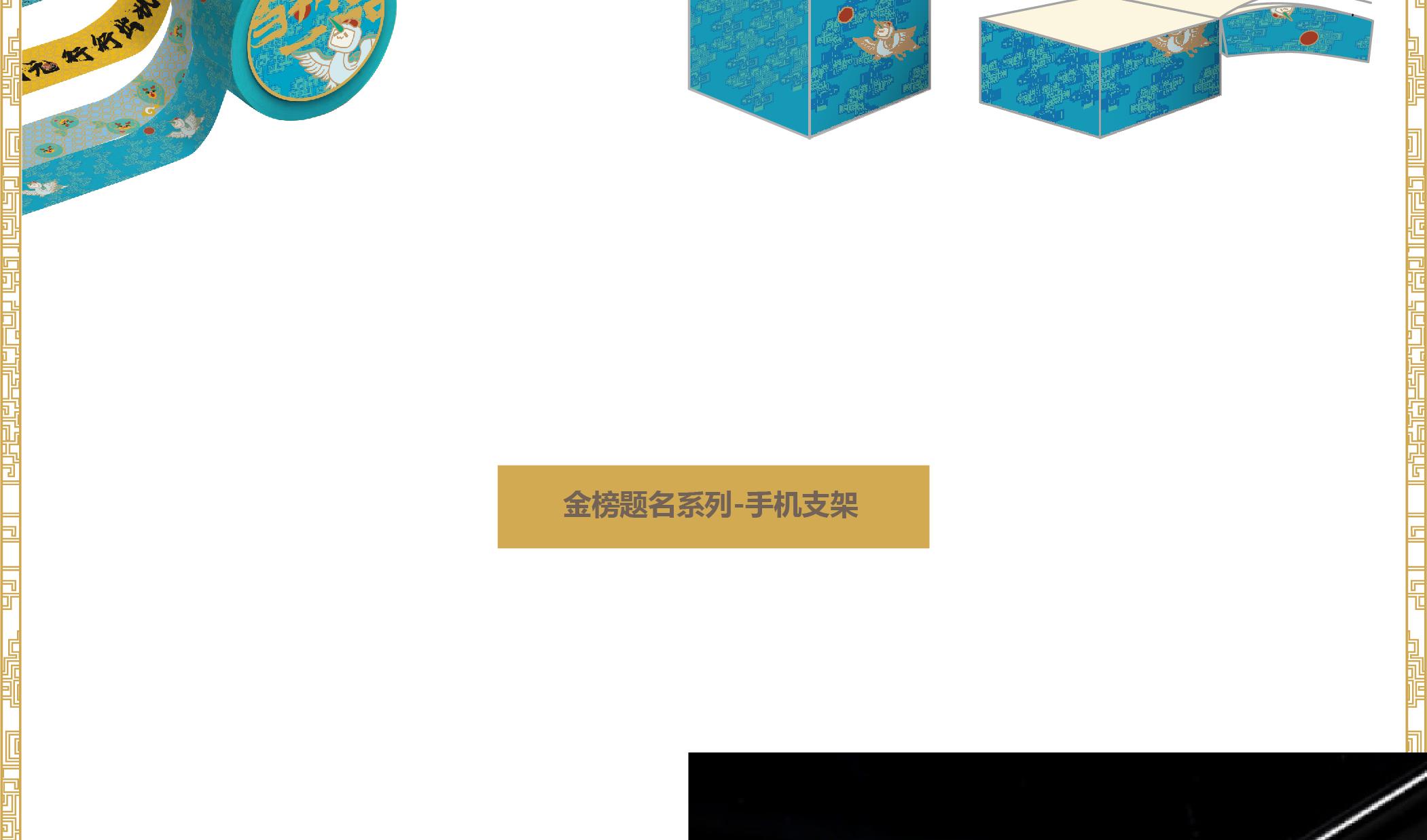 长图详情-35.jpg