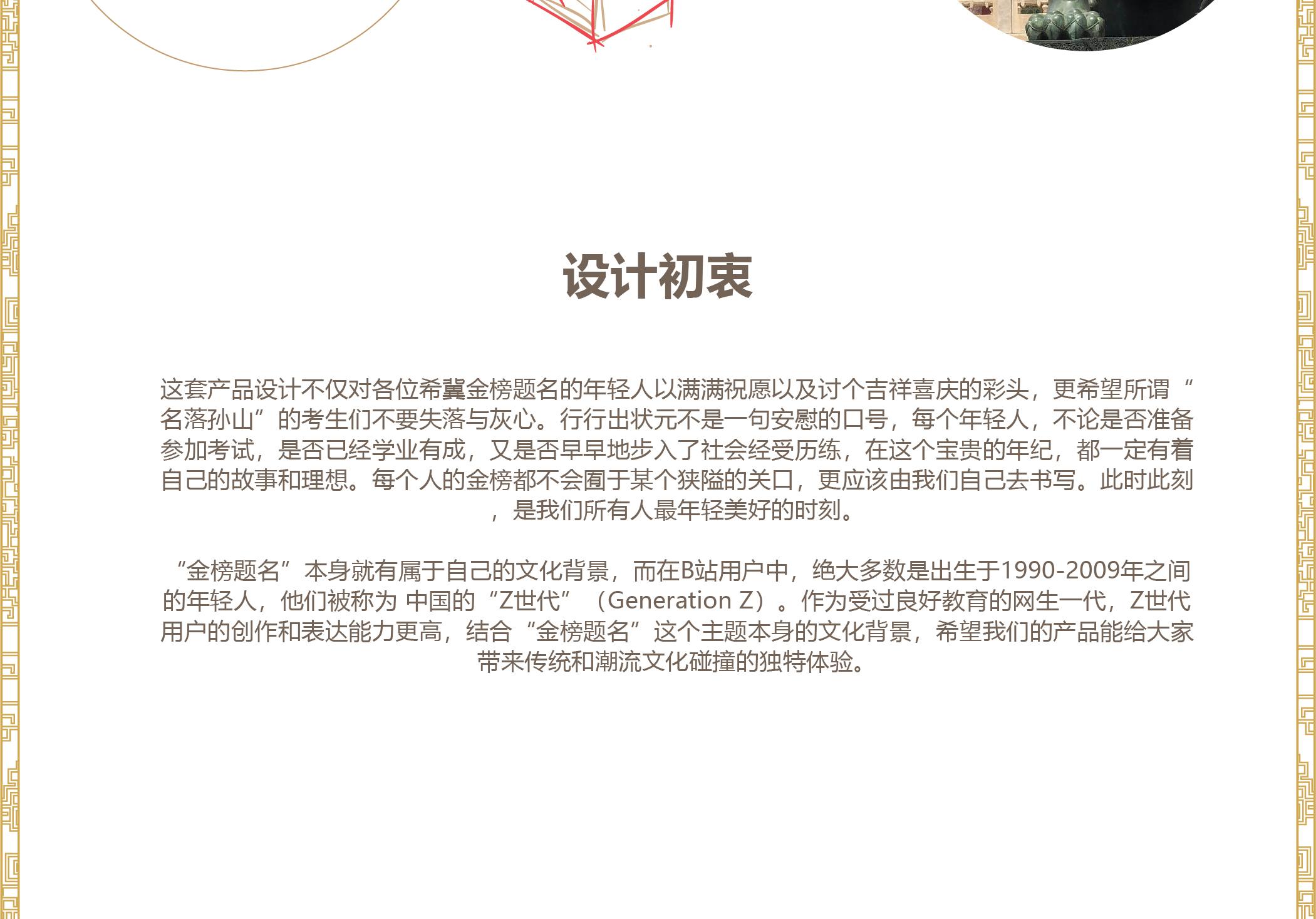 长图详情-45.jpg