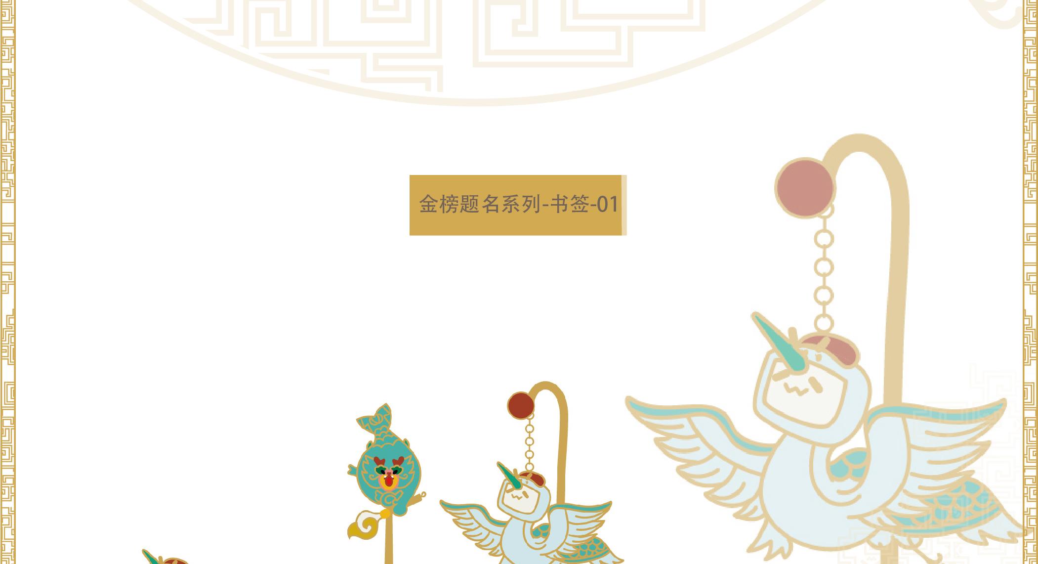 长图详情-24.jpg