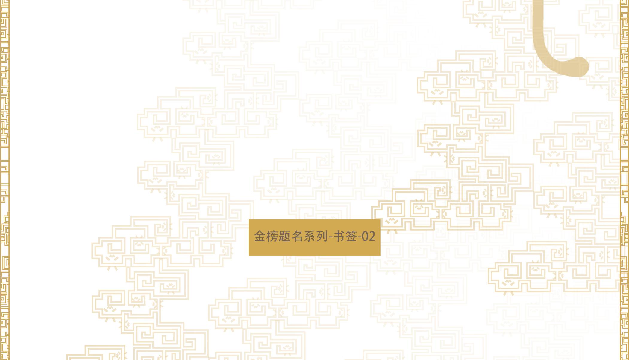 长图详情-25.jpg
