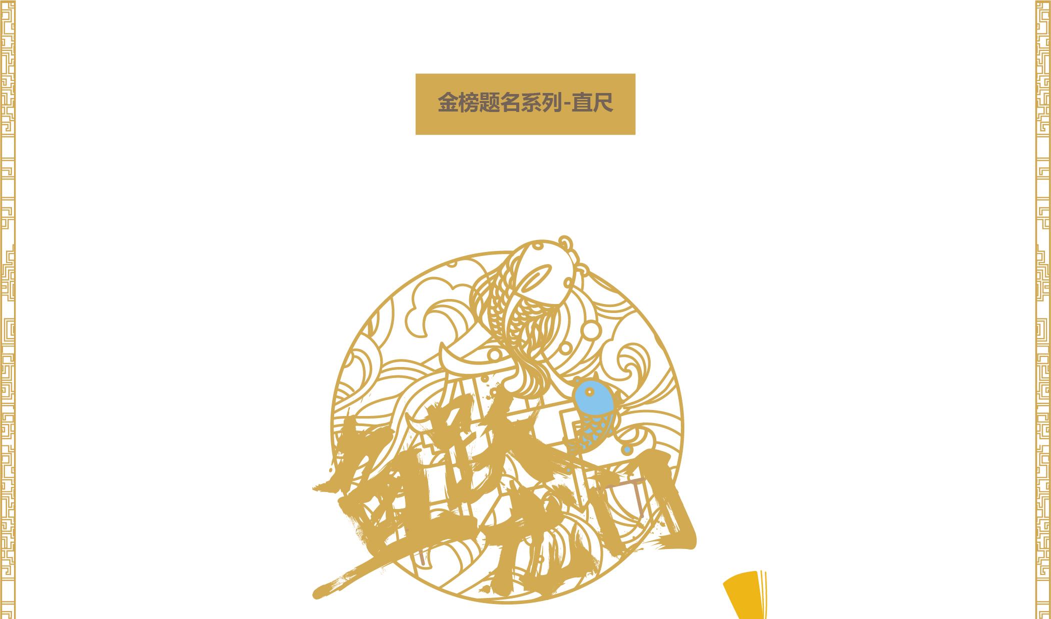 长图详情-27.jpg