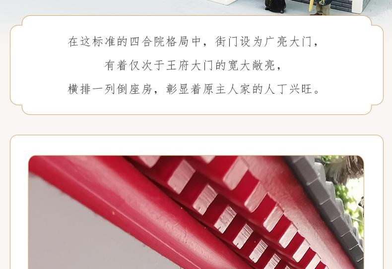 回家项目_09.jpg