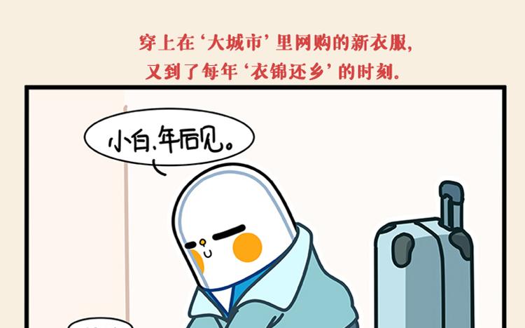 长图春节-临时1202_04.jpg
