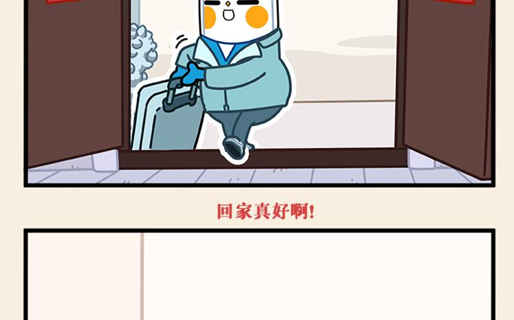 长图春节-临时1202_06.jpg