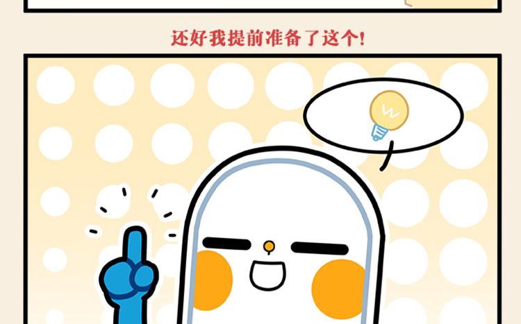 长图春节-临时1202_09.jpg