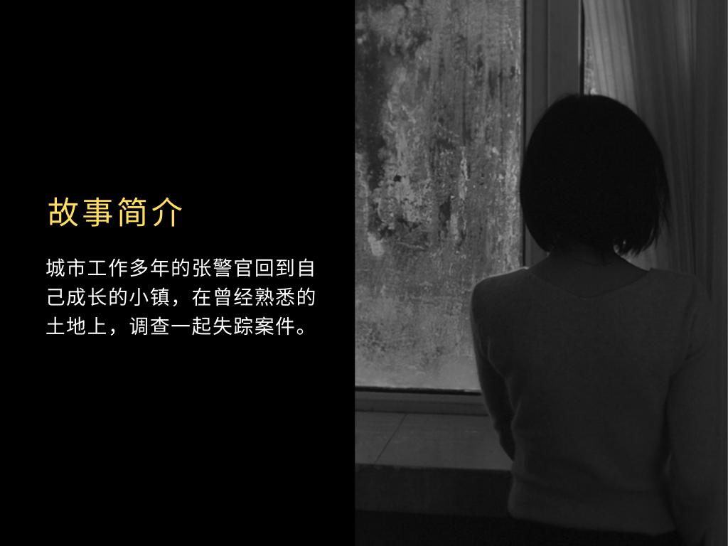 故事简介 (3).png
