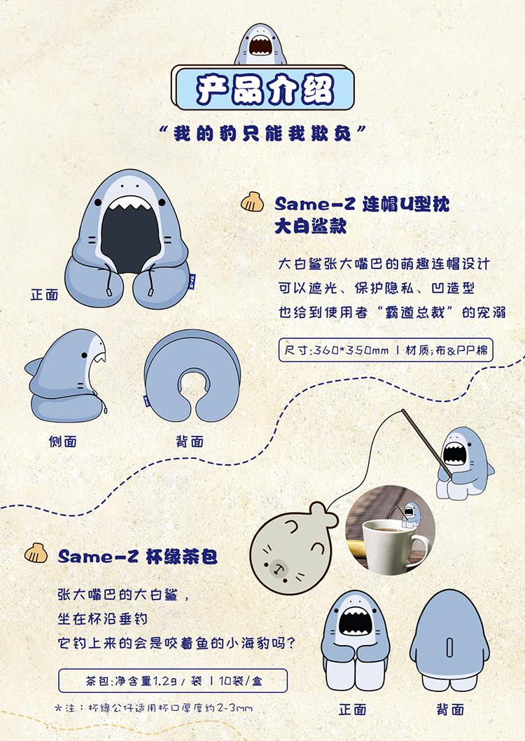 小鲨鱼_05.jpg