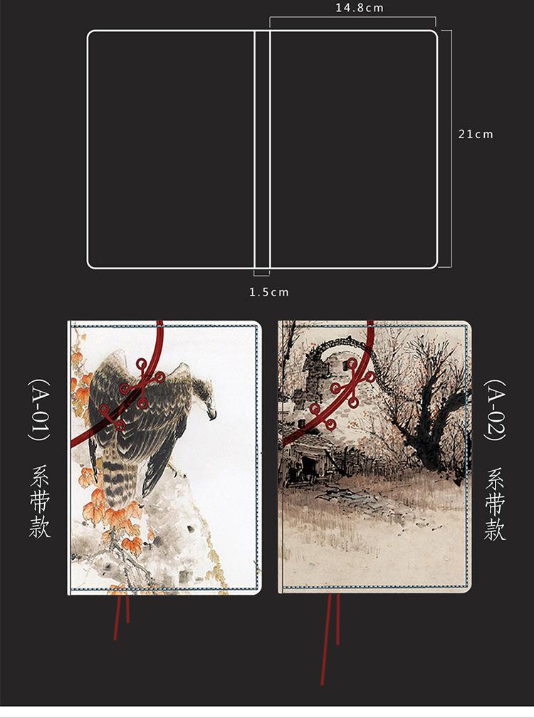 画板 1 拷贝 8.jpg